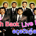 Flash Back Live In Dewolpola 2014 Live Show
